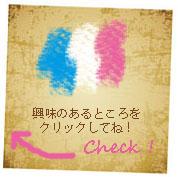check!