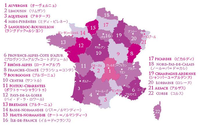 フランス地域別地図