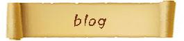 私のブログ!毎日更新!