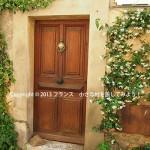 ヴァルボンヌの扉1