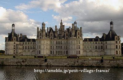 Château de Chambord